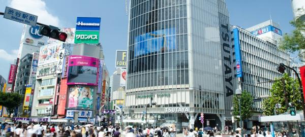 渋谷の風景